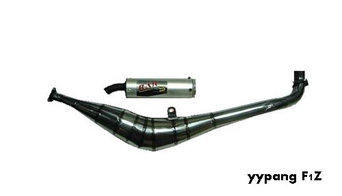 YYpangF1